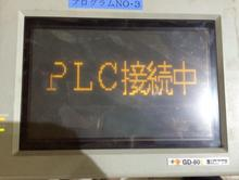 Touch screen GD-80E010J-G , 90% appearance new ; 3 months warranty ; in stock, please inquiry before ordering