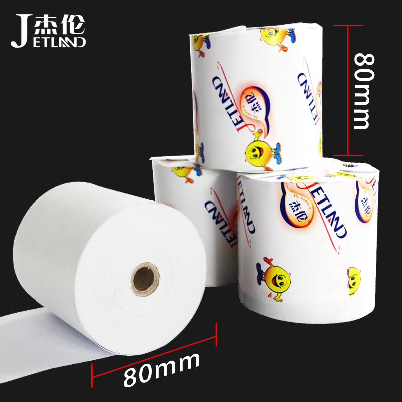 (2 Rolls Per Lot ) Jetland Thermal Paper 80 X 80 Mm, Premium Cash Register Receipt Paper Roll  3 1/8