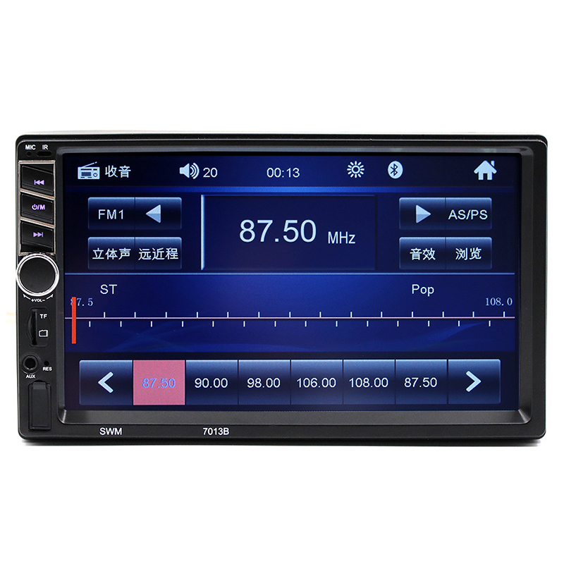 Lecteur CD de voiture 7 pouces accessoires de voiture lecteur DVD HD Audio de voiture MP4/MP5 lecteur Bluetooth carte MP3 U Radio