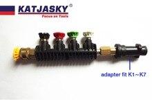 カラフルなノズルフィットkarcher K1 K7ワッシャーガン洗浄ノズル0 15 25 40と低圧力ノズル
