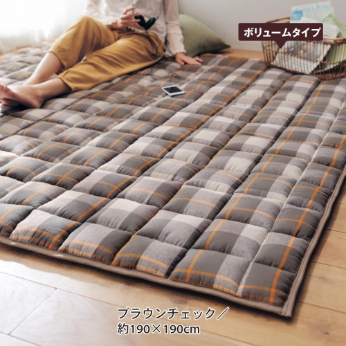 new carpet rugs mat pure domestic bedroom living room couch rice crawl mattress mat game pad in mat from home garden on aliexpresscom alibaba group