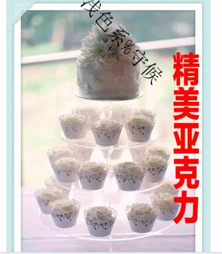4 niveaux de gâteau en plastique acrylique 4 niveaux dessert avion gâteau de mariage acrylique cupcake stand