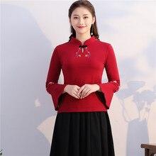 b6d7f53d En línea tienda china mujer otoño primavera elegante étnicos larga flare manga  mandarin collar Rana bordado blusa
