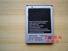 Allccx высококачественные батарейки для мобильного телефона EB464358VU для Samsung S6108 I619 S6102 с хорошим качеством и Лучшая цена