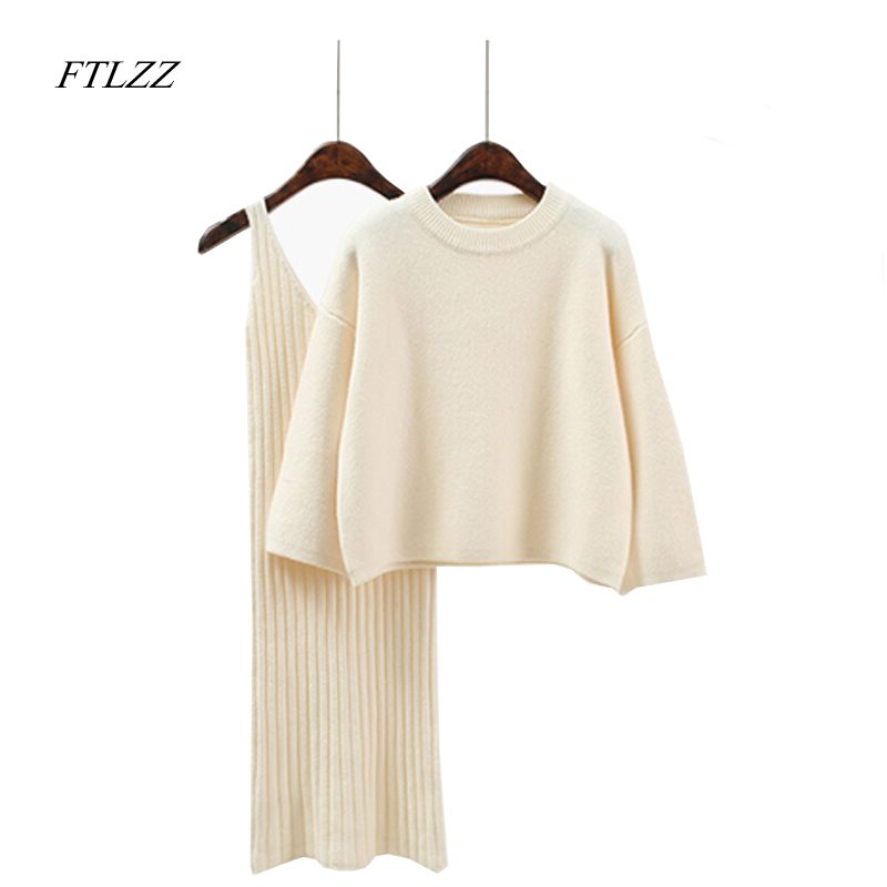 Women Sweater Dress Set Spring Winter O Neck Loose Sweaters And Knitted Vest Dress Female Jumper Sweater Dress Two Pieces Suit two tone loose fit jumper