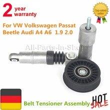 AP01 حزام الموتر الجمعية ل بيتل أودي VW Volkswagen باسات 1999 2006 الديزل 038145283A 038903315D 038903315P 1.9 TDI 2.0