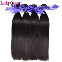 Lucky Queen haj termékek Pruvian egyenes haj 4 Bundle ajánlatok 100% -os emberi hajhosszabbítók Non Remy Hair Weave csomagok Soft Feel
