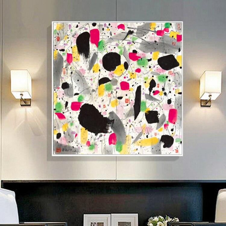 Čínský dojem Wu Guanzhong Krajina Nástěnná malba Obraz HD Tisk Obrázek na plátně Domácí výzdoba Hotelová dekorace Obývací pokoj