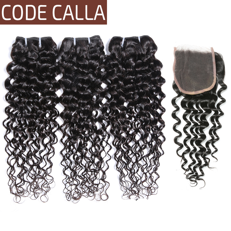 Code Calla Water Wave Malaysian Salon Raw Pre colored Virgin Human Hair Extensions 50g Bundles Weave
