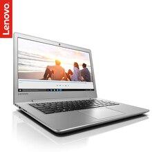 lenovo IdeaPad 310S-14IKB 14 inch notebook(Intel i7-7500U 8G 256G SSD R5 430M-2G)silvery