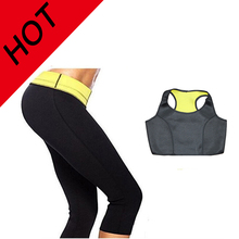 ( Pants+Vest) HOT Selling Super Stretch Neoprene Shapers Clothing Sets Women's Slimming Pants waist trainer Girdle Body