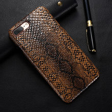 KISSCASE Snake Leather Skin Case For iPhone 6 6S 7 8 Ultra Thin Full Protective Hard PC Back Cover For iPhone 8 7 6s 6 Plus Capa(China)