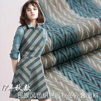 2017 mùa thu và mùa đông mới phần mỏng sợi, nhuộm len vải áo hình chữ V giấy với cotton thoải mái len pha trộn vải