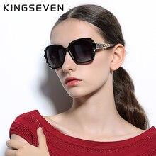 KINGSEVEN – lunettes de soleil polarisées pour femmes, verres dégradés, monture en diamant, pour conduire, de luxe, 7538