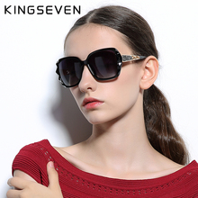 KINGSEVEN Sunglasses Women Gradient Polarized Diamond Frame Sun Glasses For Driving Luxury Lady Shades Eyewear Accessories 7538