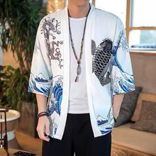 LOLDEAL Summer Chinese Mens Casual Sleeve Shirt Large V Short Cardigan Printed