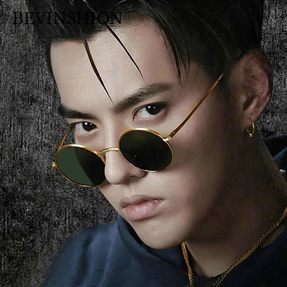 0f2facfe20 Detail Feedback Questions about 2018 New Round Sunglasses Men Cool Hip Hop  Style Korean Vintage Couple Women Sun Glasses Metal Frame Red Pink Yellow  Lens ...
