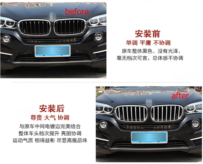 ФОТО stainless steel Front Grille Cover Trim 14 pcs For BMW X5 f15 2014-2016
