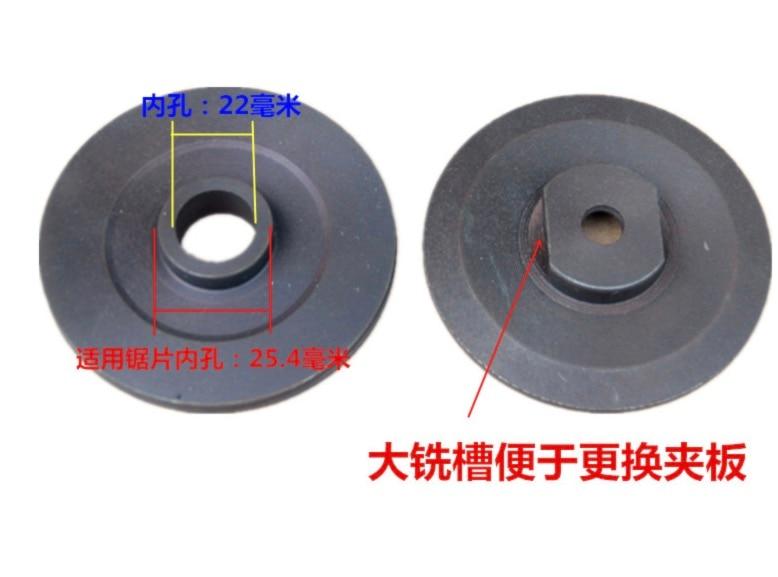 1set Inner hole:22mm  400 steel machine parts grinding wheel splint