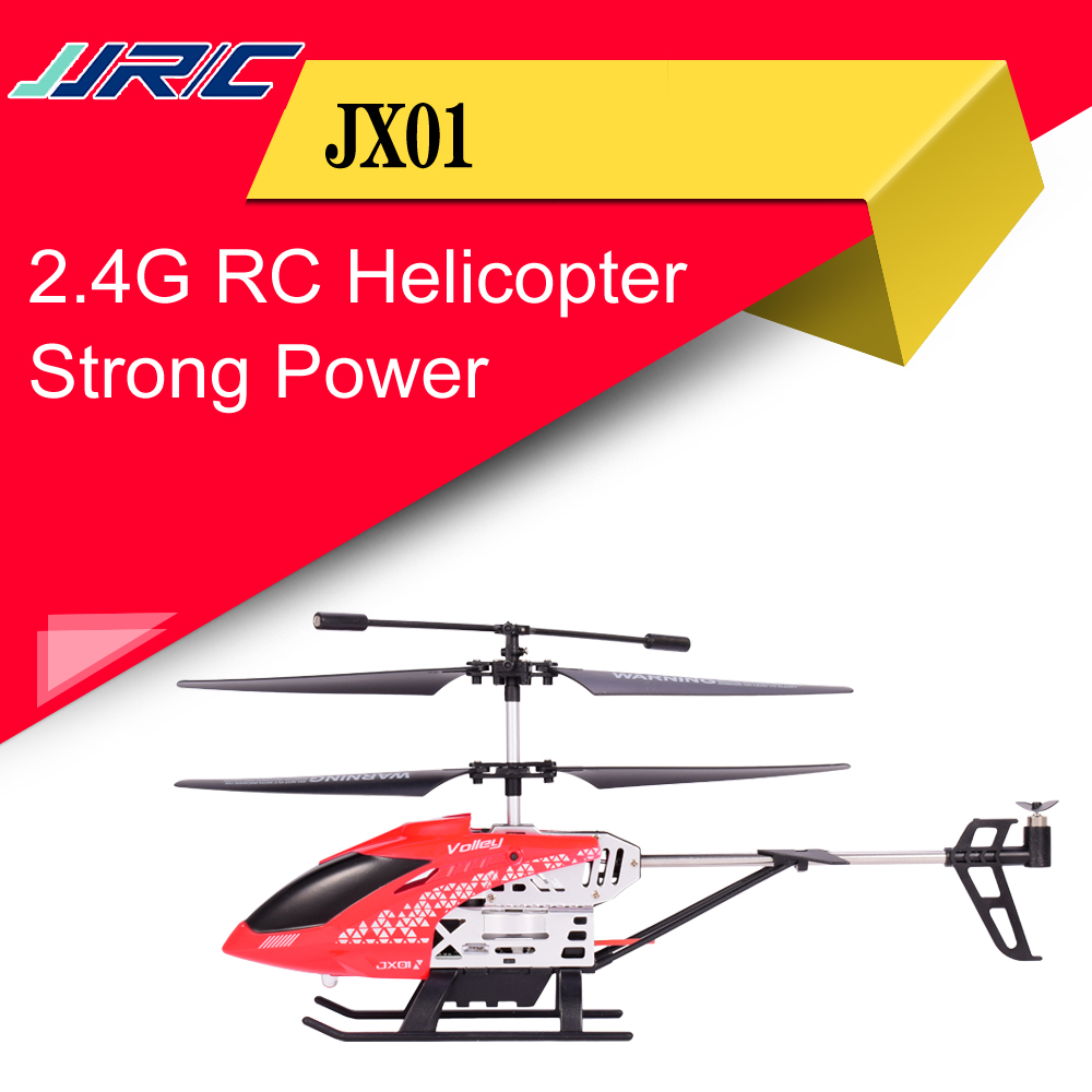 JJRC Aditif.co.in Drone stopu
