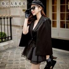 dabuwawa 2016 new spring autumn fashion black shawl jacket cape coat female pink doll