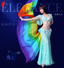Belly dancing clothing silk belly dance veil for women belly dance 2 6*1 1 M veil girls belly dance show props Rainbow veil cheap Dancer s Vitality DV0142 Acrylic Polyester Acetate Viscose one size Competition Suits 250cm