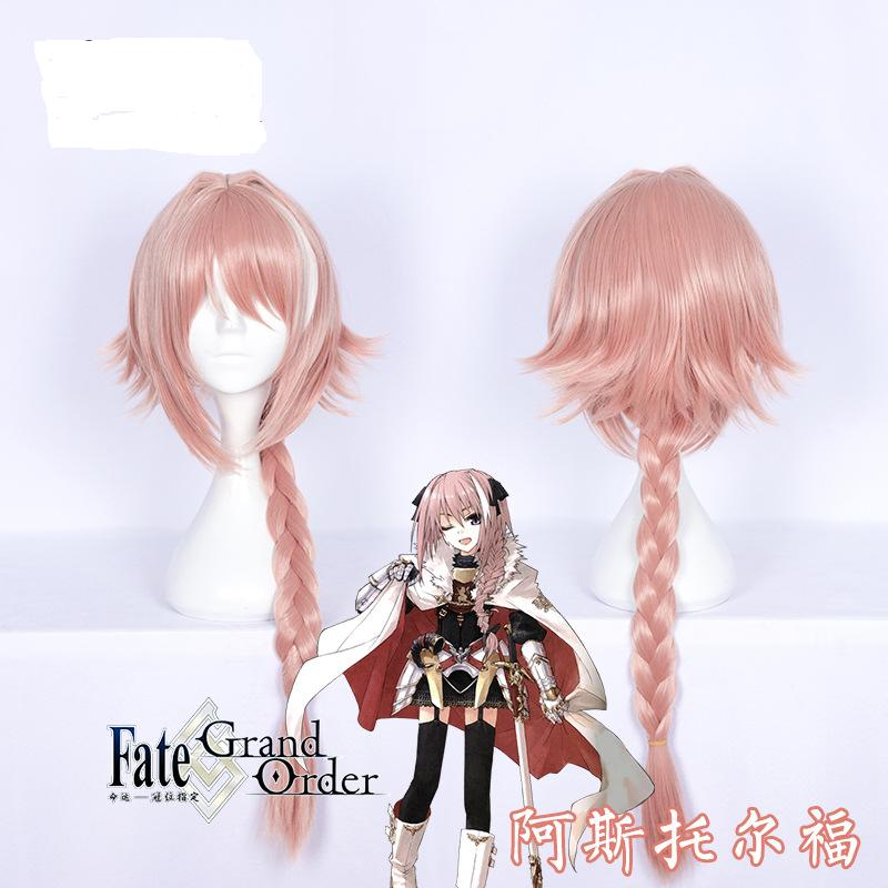 Game Fate Apocryph Astolfo Cosplay Wigs 75cm Pink Heat Resistant Synthetic Hair Perucas Halloween Cosplay Wig