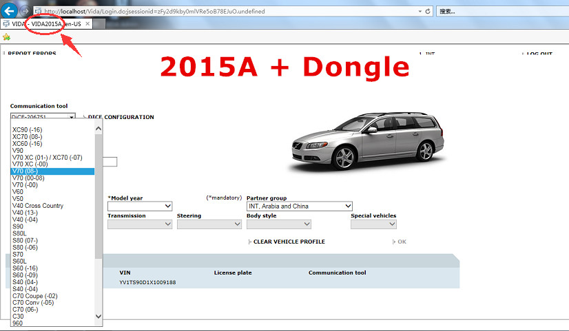 2015A With Dongle