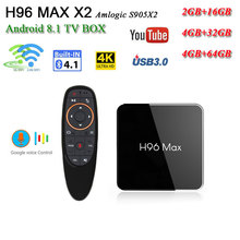 Android TV BOX H96 max x2 Android 8.1 S905X2 4GB 32GB 64GB box 4K 2.4/5.8G wifi HD2.0 USB3.0 support iptv Google Play h96 h96max smart tv box android 8 1 h96 max x2 amlogic s905x2 4k media player 4gb 64gb h96max ddr4 tv box quad core 2 4g