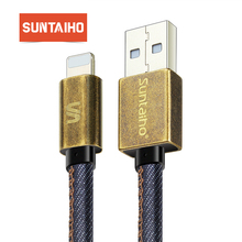 Suntaiho Retro USB Cable For iPhone XS MAX X XR 7 Plus 8 Plus Denim 2.4A Fast Charger for Lightning Cable for iPhone X 6S iPad