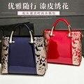 Новая тенденция Европейских женщин сумки бренда дамы лакированной кожи Вышивка ретро сумки на ремне, crossbody сумки посыльного feminina