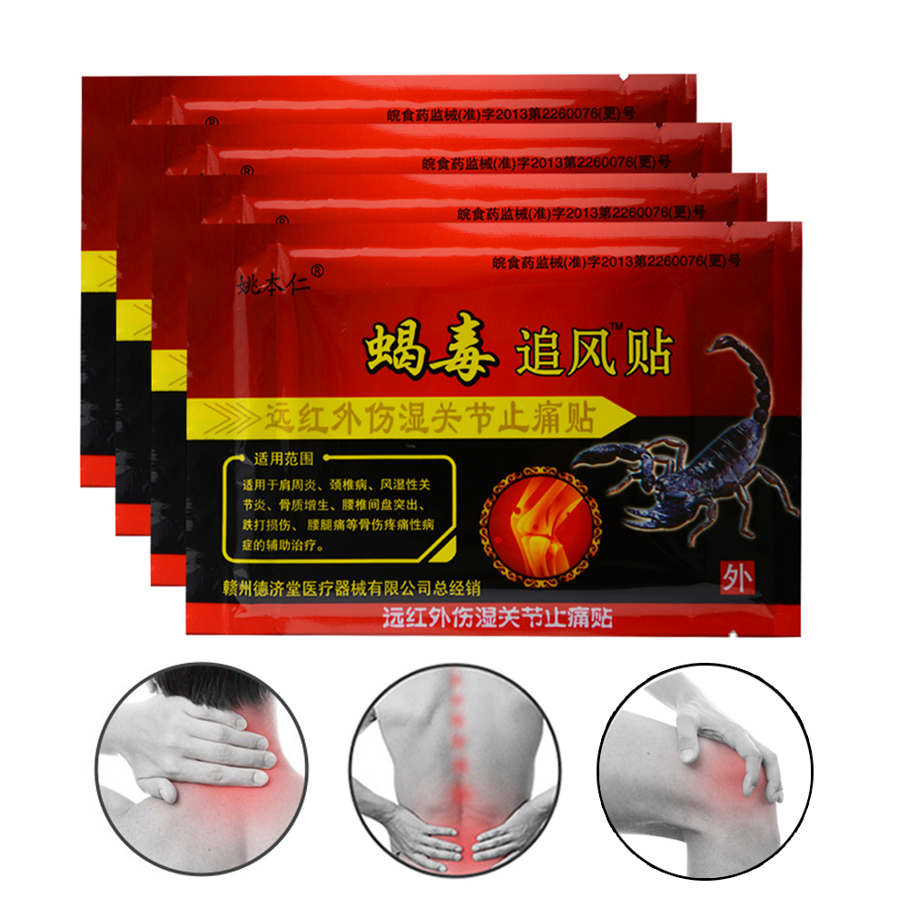 80Pcs/10BagsMedical Orthopedic Plasters Ointment Joints Orthopedic Plaster Relaxation Pain Relief Patch Neck Muscle MassageD0998 sumifun 100% original 19 4g red white tiger balm ointment thailand painkiller ointment muscle pain relief ointment soothe itch