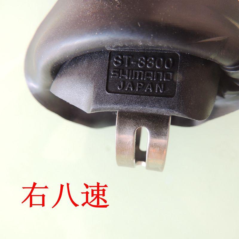 Original japon SORA 3300 3304 3 gauche droite 3 8 24 vitesses déraileurs de vélo de route manette de vitesse - 3