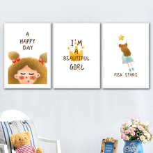 Girl Star Quotes Cartoon Watercolor Nordic Posters And Prints Wall Art Canvas Painting Pictures For Living Room Home Decor