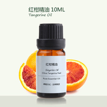 100% Pure Natural Essential Tangerine Oil 10ml/bottle