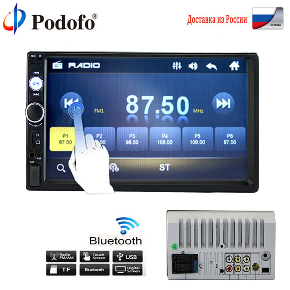 Podofo 2 Din Car Radio Stereo Player 7 HD Touch Screen FM Multimedia USB AUX Bluetooth Mp4 Audio Autoradio Car Backup Monitor