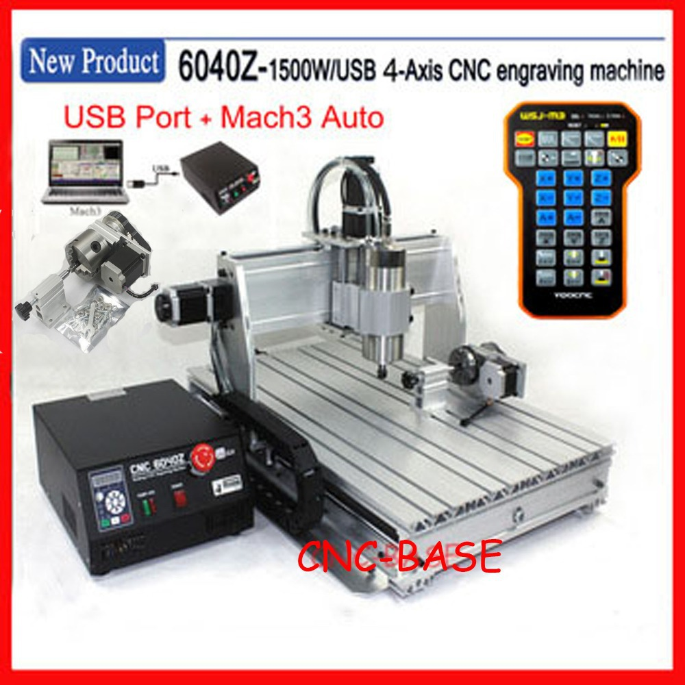USB ! four 4 axis cnc router 6040 ( 1500W spindle )  cnc engraving machine / pcb milling machine / wood carving router engraver cnc 5axis a aixs rotary axis t chuck type for cnc router cnc milling machine best quality