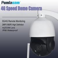 H420M4FG 3G 4G Wireless surveillance IP camera HD 1080P 360 degree ptz high speed dome camera P2P outdoor security cctv camera