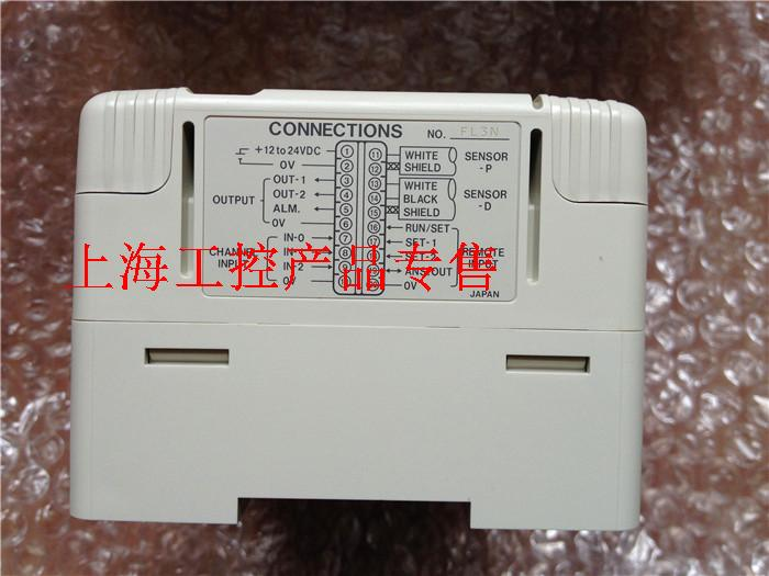 Genuine original controller GD-C1 metal double layer overlap detectorGenuine original controller GD-C1 metal double layer overlap detector