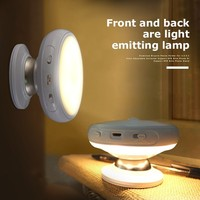 모션 센서 밤 빛 360 학위 회전 센서 라이트 조명기구 USB 충전 램프 배터리 구동 야간 조명 어린이|LED 나이트 라이트|등 & 조명 -