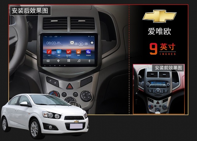 2gb Ram Android 60 9inch Stereo Tape Recorder For Chevrolet Aveo