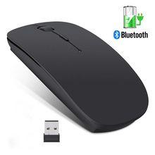 Беспроводная мышь Bluetooth мышь Бесшумная компьютерная мышь перезаряжаемая USB Mause эргономичная мышь беспроводной оптический мышь для ноутбука ПК