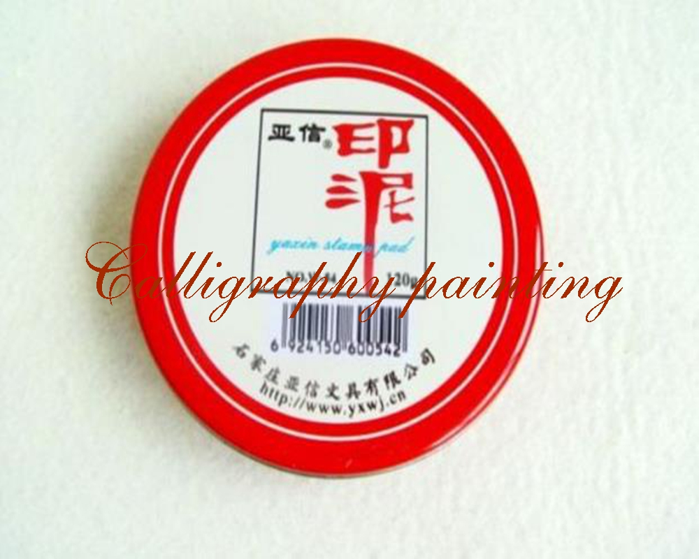 1pc Chinese Yinni Paste Stamp Pad Red Ink Tin Pack