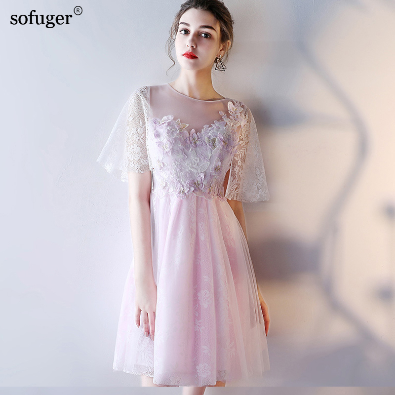 New Candy Color Purple Prom Dresses 2018 Plus Size Scoope Tulle Lace