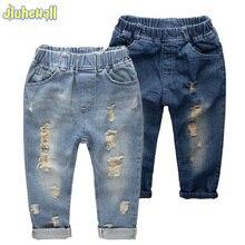 8 Taille Enfants Denim Pantalon Garçon Filles Ripped Jeans Bébé Nouveautés Jeans 2017 Enfants Pantalon Occasionnels De Haute Qualité Vêtements CYB757