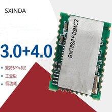 5 pcs BM78SPP BM77SPP bluetooth dual mode SPP3.0 BLE4.0 módulo de transmissão de dados