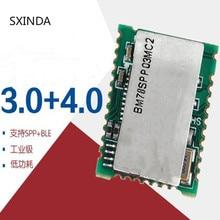 5 pièces BM78SPP BM77SPP bluetooth bi mode SPP3.0 BLE4.0 module de transmission de données