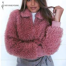 Abrigo de piel rosa de peluche para mujer abrigo de piel suave con cremallera  Otoño Invierno chaqueta elegante abrigo de mujer 2. fabd1013708a