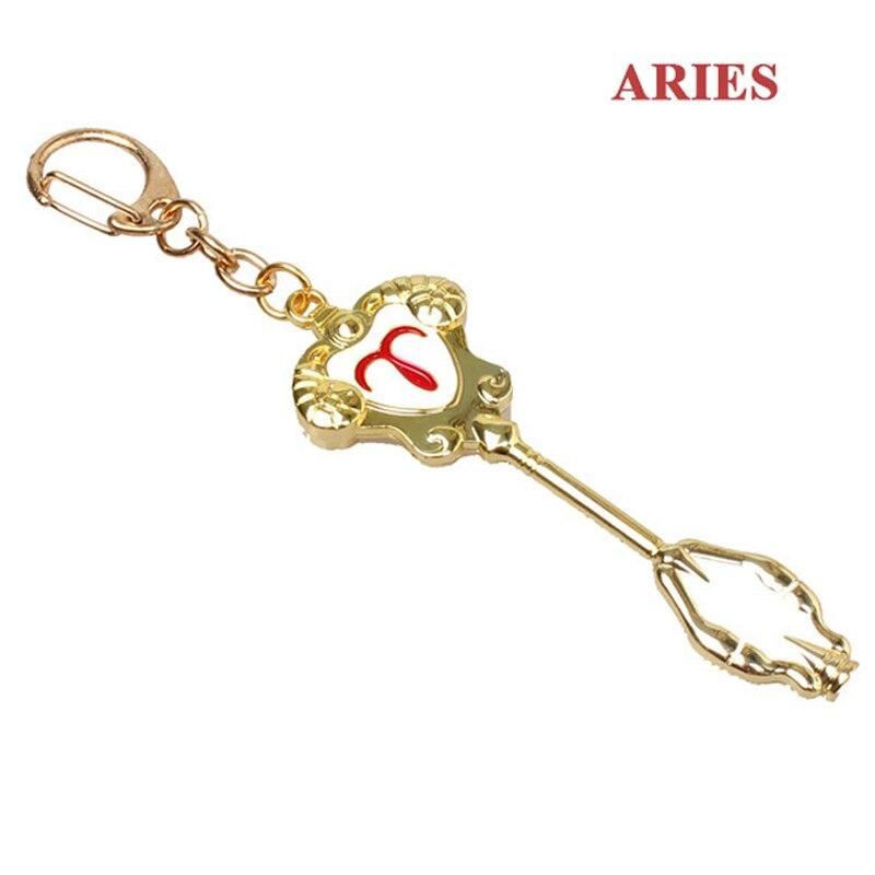 Модный Сказочный хвост, Зодиак, звезда, дух волшебника, Lucy, вызовет ключ, 12 ключей, брелок для ключей «Созвездие», косплей, подарок - Цвет: Aries