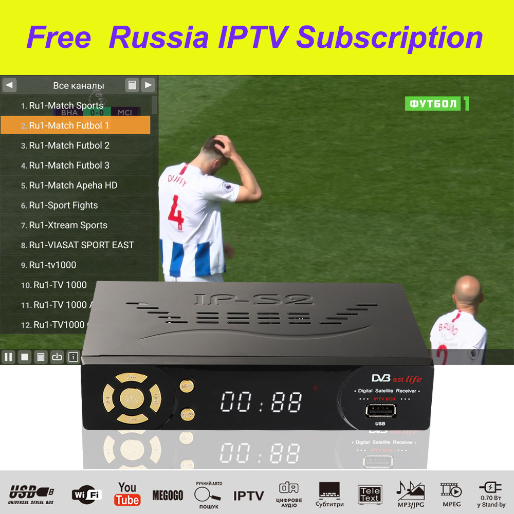 Satxtrem IP S2 With Free Hot Russian IPTV Subscription DVB S2 Satellite Receiver Receptor Support Dobly